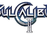 SoulCalibur II: Logo officiel