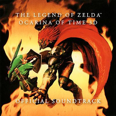 Produit dérivé – Bande originale – Ocarina of Time 3D