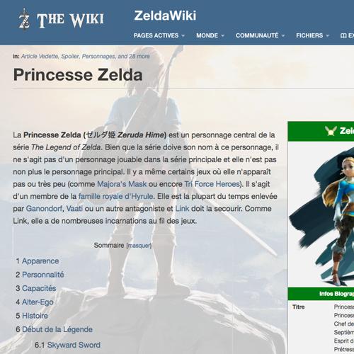 Partenaire : ZeldaWikiFr